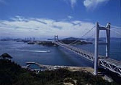 痛いニュース(ノ∀`) : 「ちょっと瀬戸大橋の光ケーブル切断してくる」 2ちゃんねるに書いた男(30)を書類送検 - ライブドアブログ
