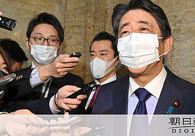 東京地検、安倍前首相に聴取要請 桜の夕食会費補塡問題:朝日新聞デジタル