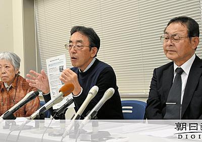 「組織罰」の創設、大事故の遺族は願う 署名1万人分:朝日新聞デジタル