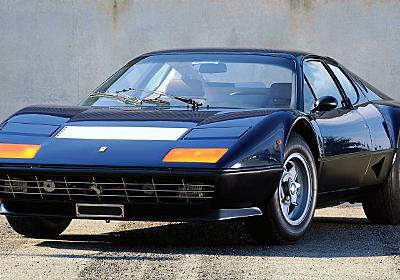 フェラーリ 512BB ('76-'81):前身365GT4/BBに引き続き市販車最速をキープ