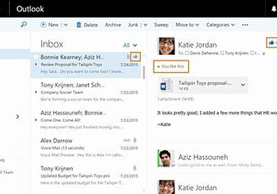 OutlookにFacebookの「いいね!」とTwitterのメンションに似た機能追加 - ITmedia NEWS