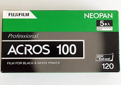 富士フイルムアクロス販売終了 - カメラが欲しい、レンズが欲しい、あれもこれも欲しい