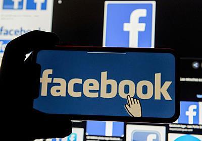 ベトナム、フェイスブック閉鎖も 検閲強化なければ=関係筋 | ロイター