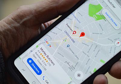 Googleの「位置情報をオフにしても情報を収集し続けていた問題」に関する裁判で追加の情報が次々と明らかに - GIGAZINE