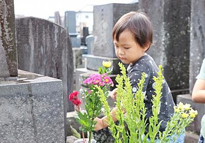 今年のお盆はオンライン墓参り!代行で合掌や献花もZoomで作法も服装大丈夫!