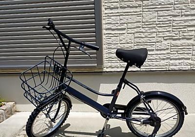 経験581:20インチのオシャレ自転車「アプレミディ-I」をサイクルショップのあさひで購入!日常使いにとても快適!