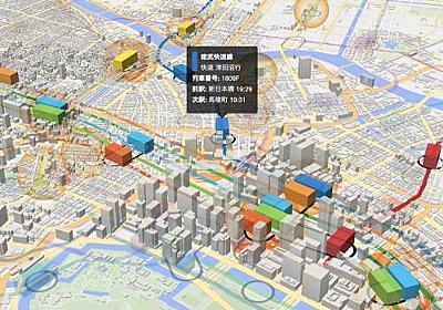 この時間泥棒!東京の鉄道状況をリアルタイムで3D表示する「Mini Tokyo 3D」がスゴすぎる! | ライフスタイル - Japaaan #電車