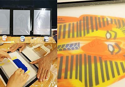 プリントゴッコに似てるというシルクスクリーン印刷を初体験してみた :: デイリーポータルZ