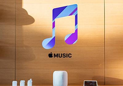 動き出したアップルの「オーディオ戦略」が本当に意味すること | WIRED.jp