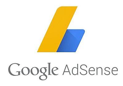 【Google AdSense】1日で8万円達成も♡勘違いに気付いたらアドセンスでブログ収入が爆増しました!【画像最適化】 - マイルトラベリングの日記
