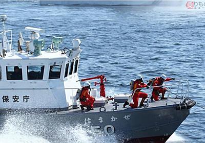 モーリシャスでの商船の原油流出に出動 海保「機動防除隊」 海洋汚染対策のプロ集団とは? | 乗りものニュース