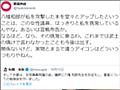 百田尚樹が杉田水脈議員に激怒しまさかの暴露ラッシュ、有本香さんが加勢するもLGBT叩きで逆効果に | BUZZAP!(バザップ!)
