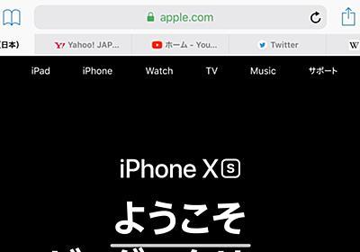 macOS/iOSのSafari v12でWebサイトのFaviconを表示する方法。