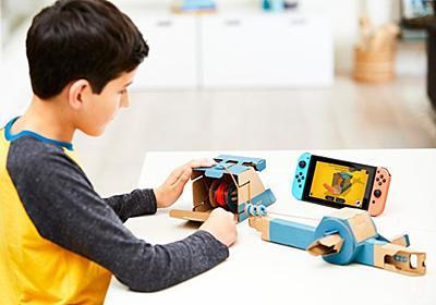 Nintendo Switchのさらなる飛躍のために、任天堂が取り組むべき「8つの施策」|WIRED.jp