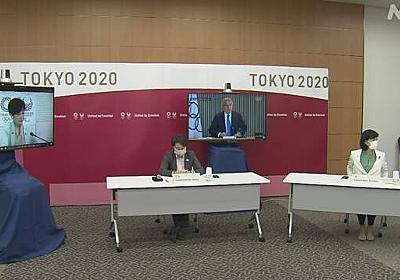 東京五輪観客数の上限決定 収容定員の50%以内で1万人を原則に | オリンピック・パラリンピック 大会運営 | NHKニュース
