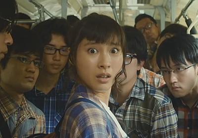 2017年の映画あるある:日本映画はバスから始まる - 破壊屋ブログ