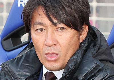 【清水】篠田監督、3時間会談も結論出ず 来季去就白紙…フロントは新監督招へい案も : スポーツ報知