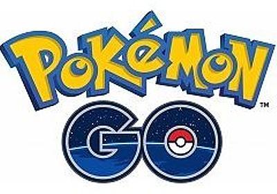 スマートフォン向けポケモン「Pokémon GO」が発表。「Ingress」のNianticと共同開発。専用デバイスも用意 - 4Gamer.net