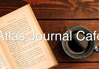 J-STAGEセミナー「信頼されるオープンアクセスジャーナルの要件とは」に参加してきました | Atlas Journal Café