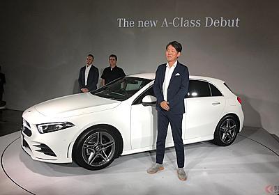 メルセデス・ベンツ新型「Aクラス」何が凄いのか? 開発者に聞いてみた   くるまのニュース