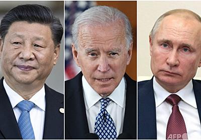 中ロに手加減なし、米バイデン政権が示した外交姿勢 写真1枚 国際ニュース:AFPBB News