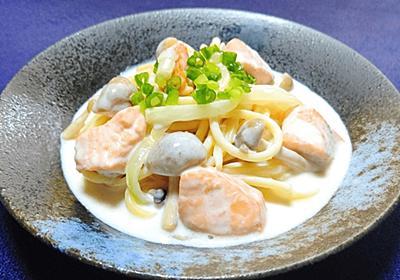 【レシピはこちら】鮭ときのこの濃厚クリームパスタ - manifa&黒とんぼのワクワク料理レシピ