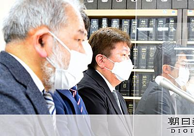少年法改正、刑法学者ら反対表明「整合性に欠く法律案」:朝日新聞デジタル