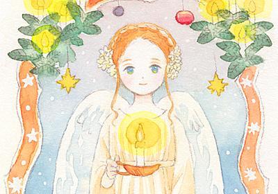 メリークリスマス! - くま吉のトコトコ絵日記