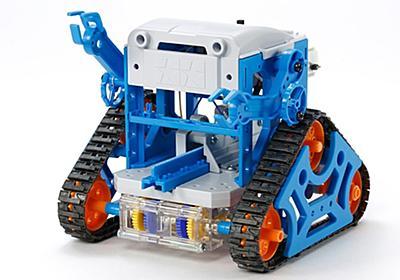 タミヤ 楽しい工作シリーズ カムプログラムロボット工作セット | タミヤ