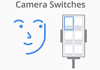 Android 12のベータ版に「顔でスマホを操作する新機能」が登場 - GIGAZINE