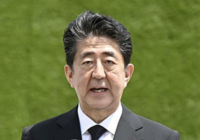 [B! 安倍晋三] 首相の被爆地あいさつ、文面酷似 広島と長崎、何のために来たのか | 共同通信