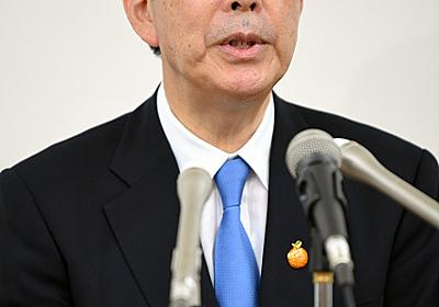 公明・山口氏「総理に改憲権限ない」 会見で記者に反発:朝日新聞デジタル