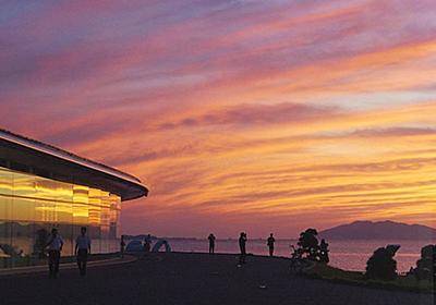 絶景!宍道湖の夕日を見るなら島根県立美術館へ│観光・旅行ガイド - ぐるたび