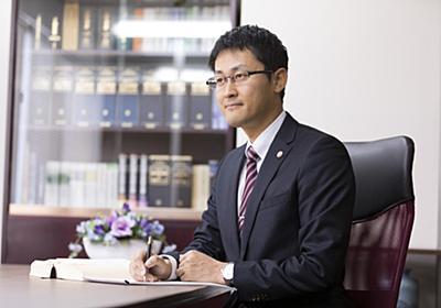 横浜りんどう法律事務所の高橋先生にインタビューしてきました | 債務整理の森