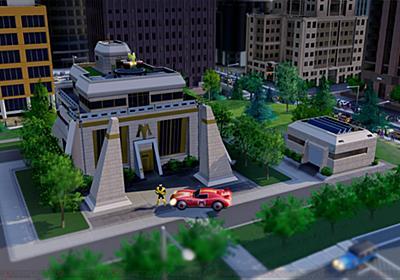 新しい『シムシティ』のマルチプレイって何をするの? リード・プロデューサーに直接聞く街と街がつながるメリット - 電撃オンライン