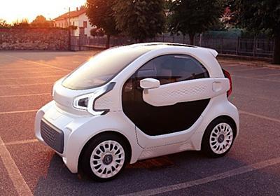 3Dプリンタ製の電気自動車「LSEV」--中国とイタリアの企業が量産開始へ - CNET Japan