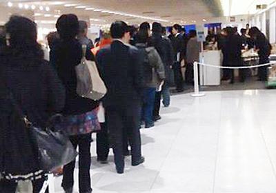 列に割り込む中国人は、怒られたらどうするか?:日経ビジネスオンライン