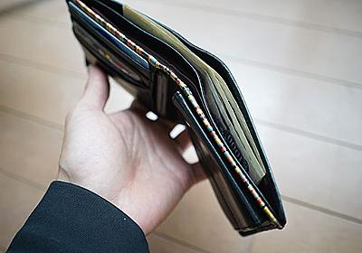 お札を半分に折って財布に入れると金持ち気分 :: デイリーポータルZ