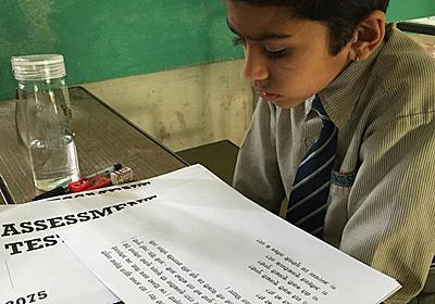 学校にエアコンなんて贅沢か?-温暖化が進む世界で子供達の学習環境を考える - サルタックの教育ブログ