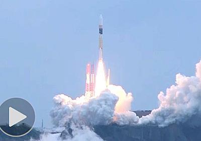 日本版GPS衛星「みちびき」2号機、打ち上げ成功  :日本経済新聞