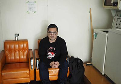 【ロングインタビュー】カネシマシュンは何者だったのか - 沖縄B級ポータル - DEEokinawa(でぃーおきなわ)