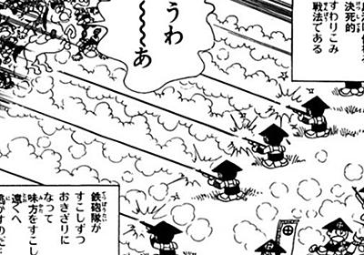【追加あり】「薩摩・島津の捨てがまり」が言われ出した起源の考察 - Togetter