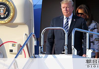 トランプ氏が羽田空港に到着 「世界中で私だけが賓客」:朝日新聞デジタル