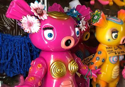怪獣マニアたちがハマるお店「大怪獣サロン」のめくるめく世界 - メシ通 | ホットペッパーグルメ