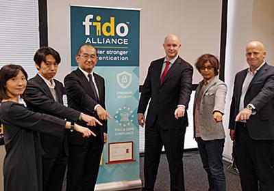 """「FIDO」で""""パスワードレス時代""""到来か? ヤフーと三菱UFJに続きLINEも導入 - INTERNET Watch"""