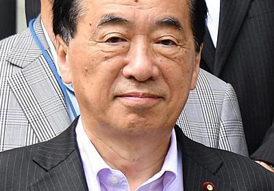 枝野氏、菅元首相を注意 - 産経ニュース