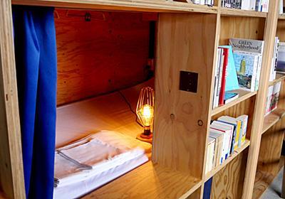 秘密基地のような本棚の中で本にまみれながら眠れるホステル「BOOK AND BED TOKYO」の京都店に行ってきた - GIGAZINE
