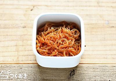 しらたきのおかか炒めのレシピ/作り方 | 作り置き・常備菜レシピサイト『つくおき』