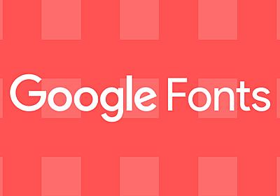 Google Fonts and font-display | CSS-Tricks