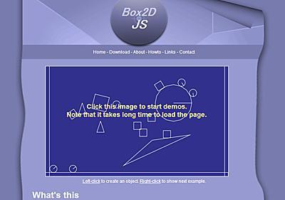 Box2DJS(二次元物理エンジン)とthree.js(3D表現)のシンプルな組み合わせ   KnockKnock